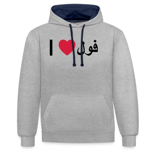 I heart Fool - Contrast Colour Hoodie