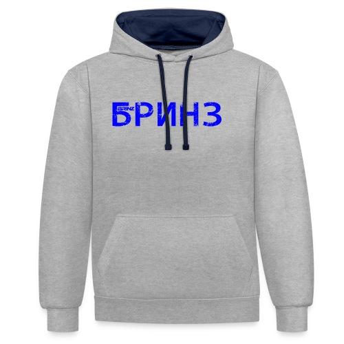 brinz ru b - Felpa con cappuccio bicromatica
