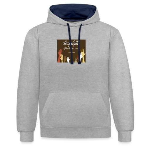 Praying - Contrast Colour Hoodie