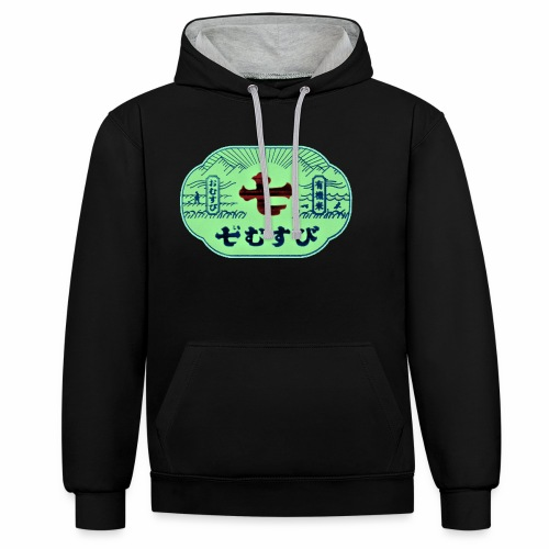 CHINESE SIGN DEF REDB - Sweat-shirt contraste