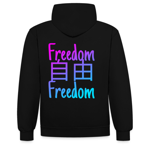 freedom logo #2 - Sweat-shirt contraste