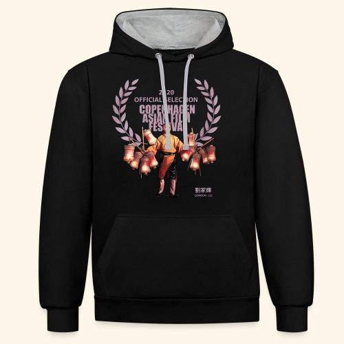 CAFF - Official Item - Shaolin Warrior 4 - Contrast hoodie