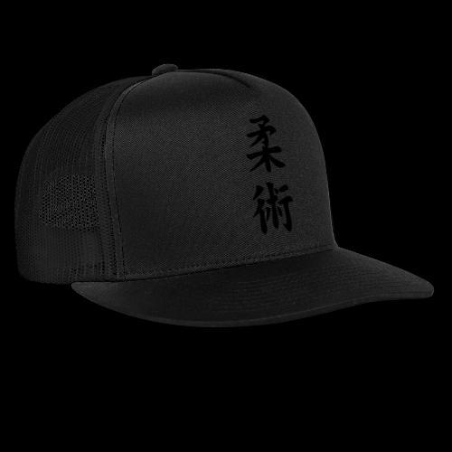 ju jitsu - Trucker Cap