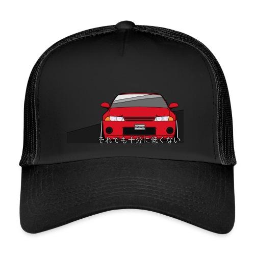 Skyline - Trucker Cap