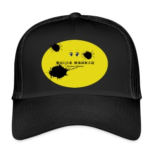 Anime Alarm! - Klecks - Trucker Cap