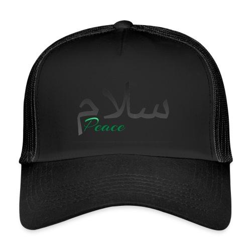 Arabic Salam text - Trucker Cap