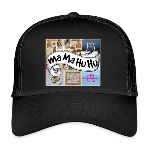 Ma ma hu hu / So-so phonecase - Trucker Cap