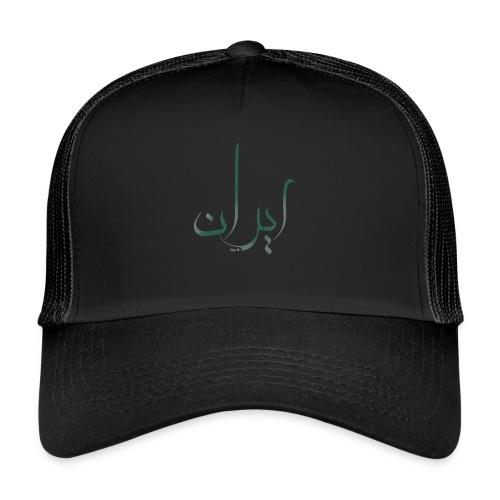 Persischer Schriftzug Iran - Trucker Cap