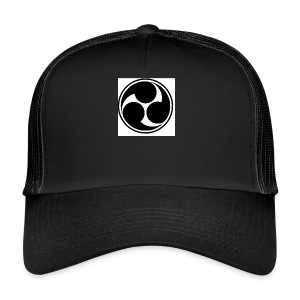 Ninja power - Trucker Cap