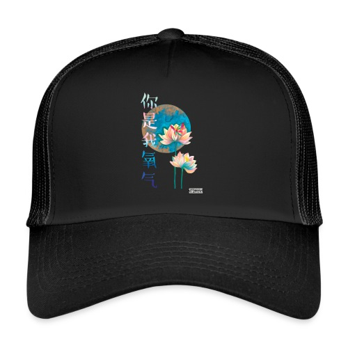 Lotus - Trucker Cap