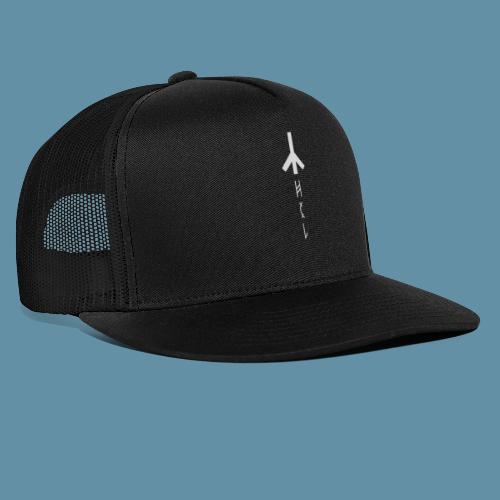 Logo Hel 02 copia png - Trucker Cap