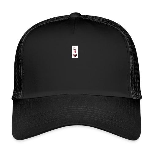 good choice - Trucker Cap