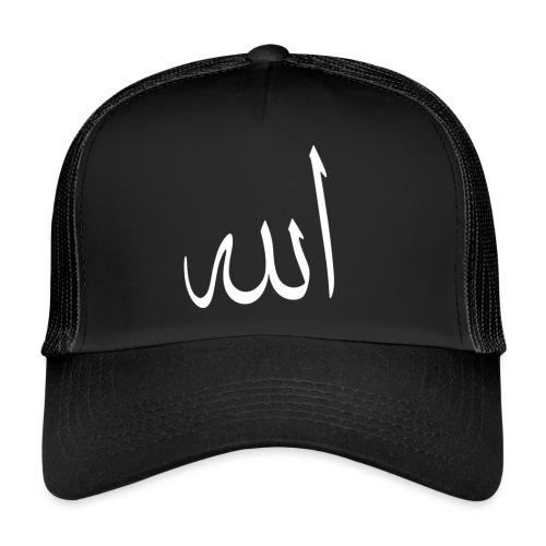 Allah - Trucker Cap