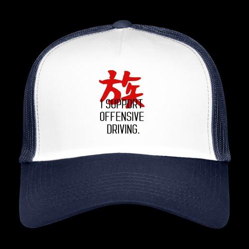 OFFENSIVE DRIVING - Trucker Cap