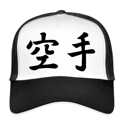 karate - Trucker Cap