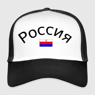 Russian Russia Russian Russian Russia - Trucker Cap