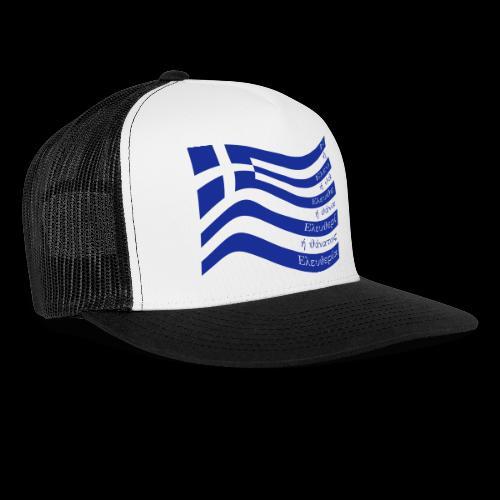 galanolefki - Trucker Cap