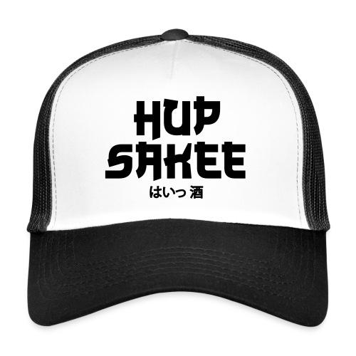 Hup Sakee - Trucker Cap