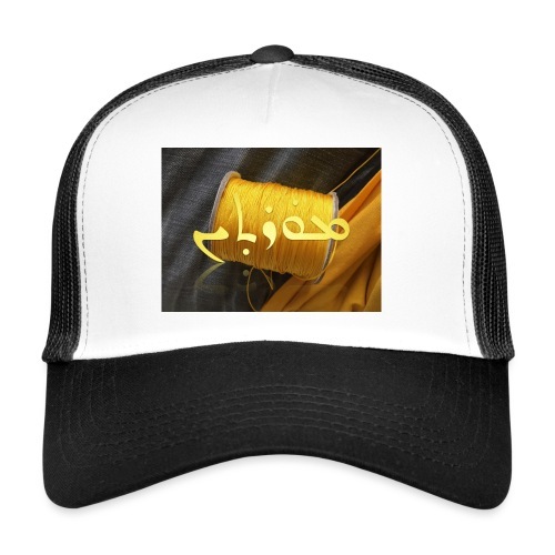 Mortinus Morten Golden Yellow - Trucker Cap