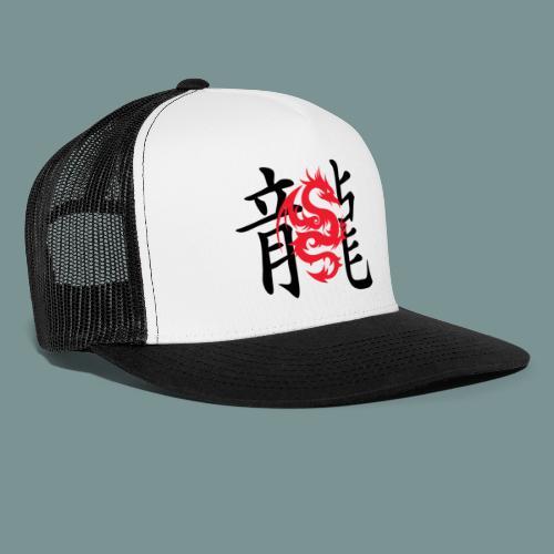 Dragon - Trucker Cap