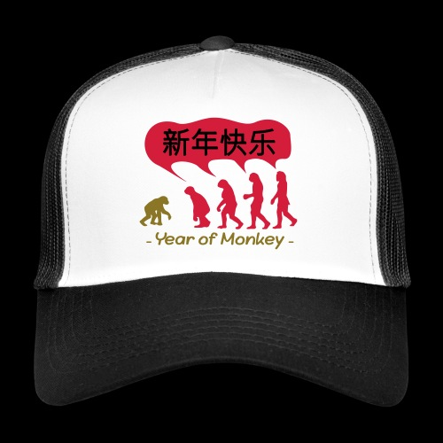kung hei fat choi monkey - Trucker Cap