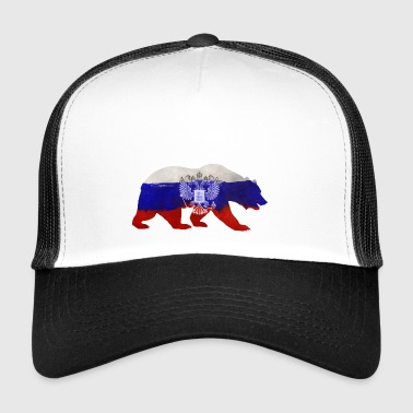Russian bear - Trucker Cap