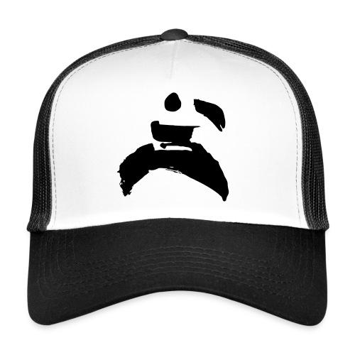 kung fu - Trucker Cap