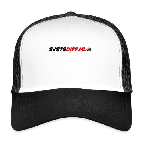 Svetsdiff.ml logga - Trucker Cap