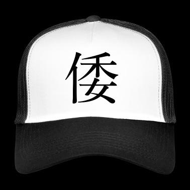 kanji - Gorra de camionero