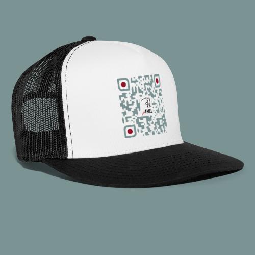 pEMIEL QR - Trucker Cap