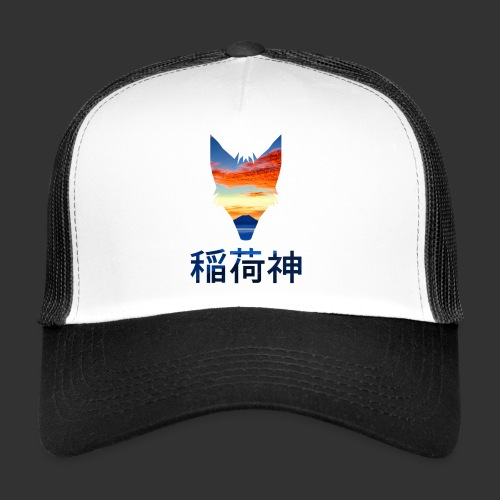 Inari Fox (Fuji Edition) - Trucker Cap