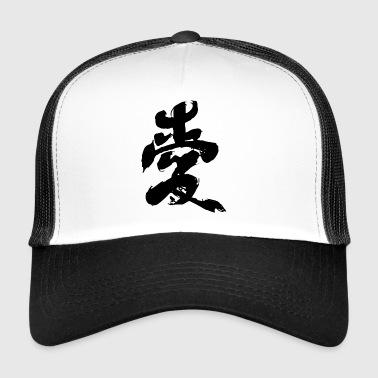 kanji japonés - Gorra de camionero