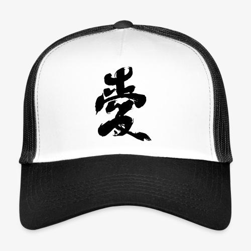 Japanese Kanji - Trucker Cap
