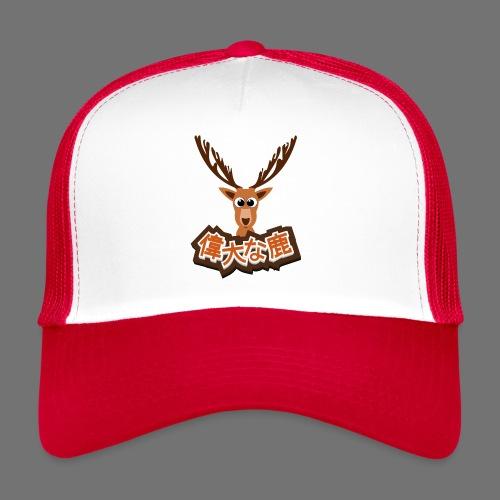 Suuri hirvi (Japani 偉大 な 鹿) - Trucker Cap