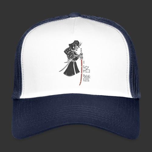 Samurai Digital Print - Trucker Cap
