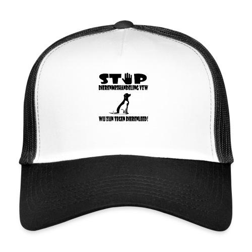 sd vzw - Trucker Cap