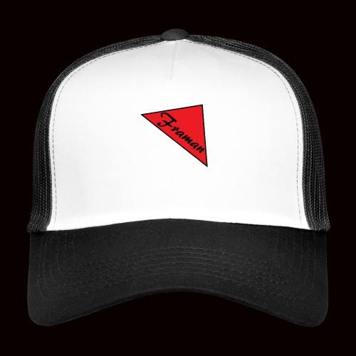 Framan - Trucker Cap