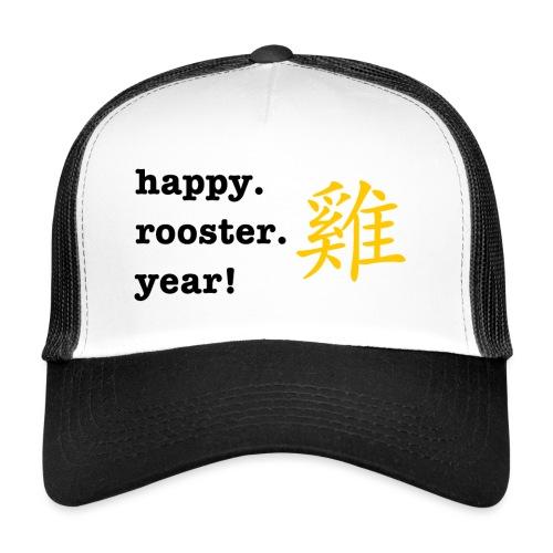 happy rooster year - Trucker Cap