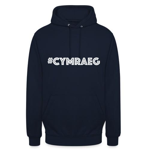 cymraeg - Unisex Hoodie
