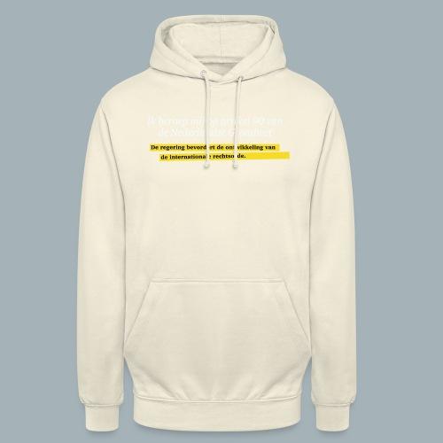 Nederlandse Grondwet T-Shirt - Artikel 90 - Hoodie unisex