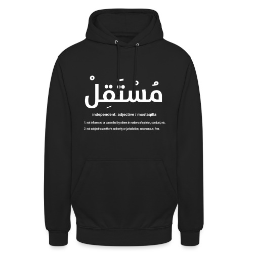 Mostaqilla definition for MEN - Unisex Hoodie