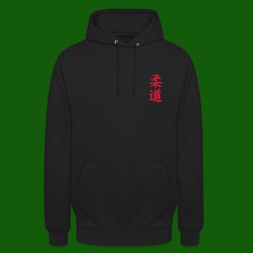 Judo Kanji - Unisex Hoodie