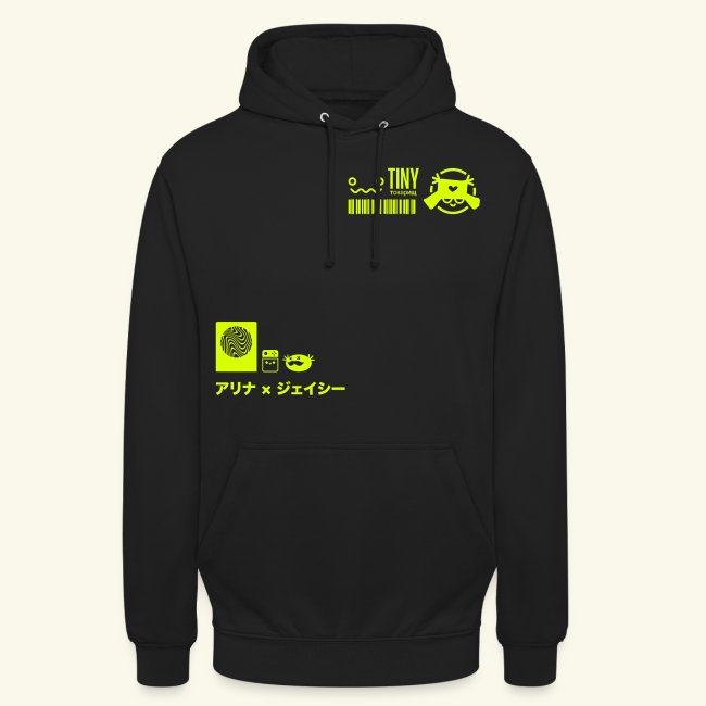 TinyComrade FOREVER - Hoodie