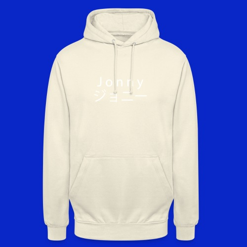 J o n n y (white on black) - Unisex Hoodie