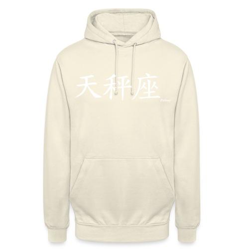 signe chinois balance - Sweat-shirt à capuche unisexe