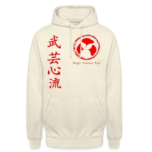 KOKORO RYU officiel - Sweat-shirt à capuche unisexe
