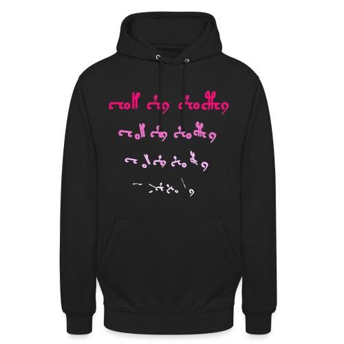 version1d_pink - Unisex Hoodie