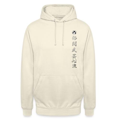 kanji kakuto bugei kokoro ryu - Sweat-shirt à capuche unisexe