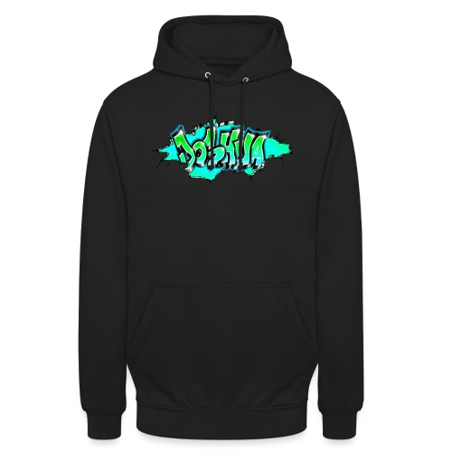 GRAFFITI JOSHUA PRINTABLE WALL BROKE - Sweat-shirt à capuche unisexe