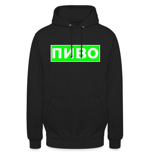 20190305 pivo russian gross green - Unisex Hoodie